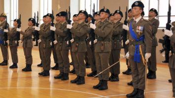 Concorso 43 AUFP Esercito 2017
